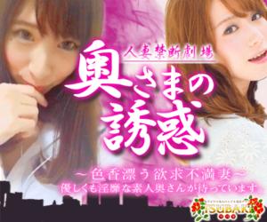TSUBAKIアプリ